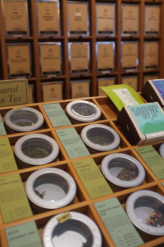 Lupicia Tea Tins