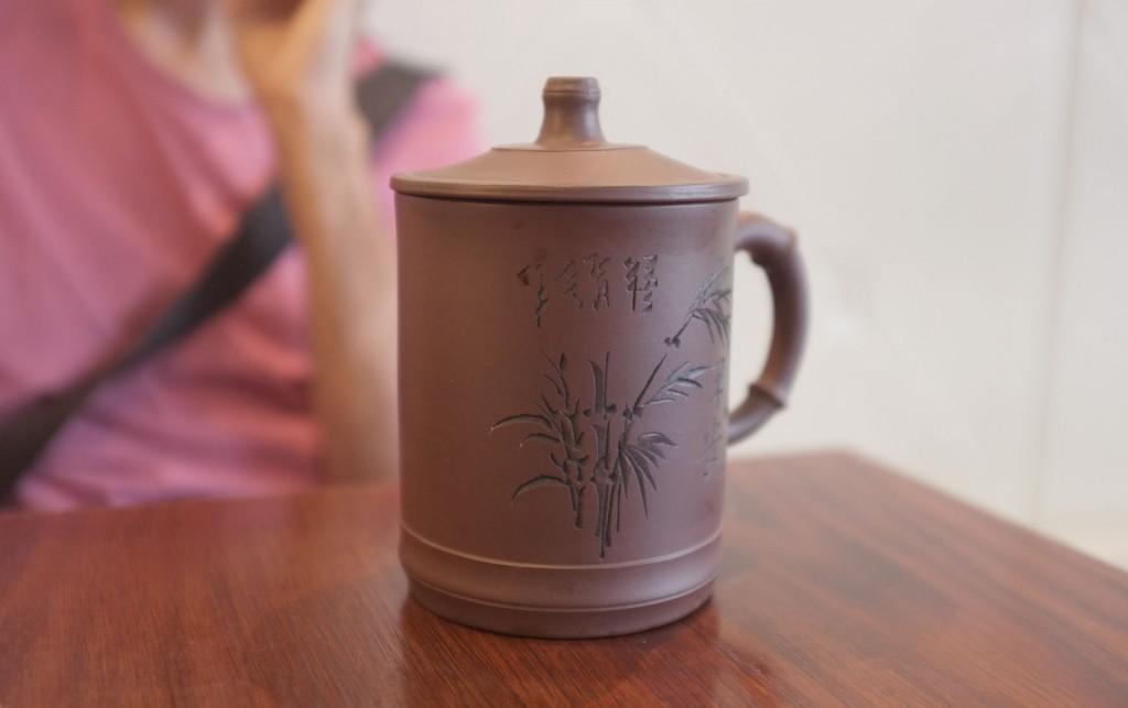 Oriental Teahouse mug