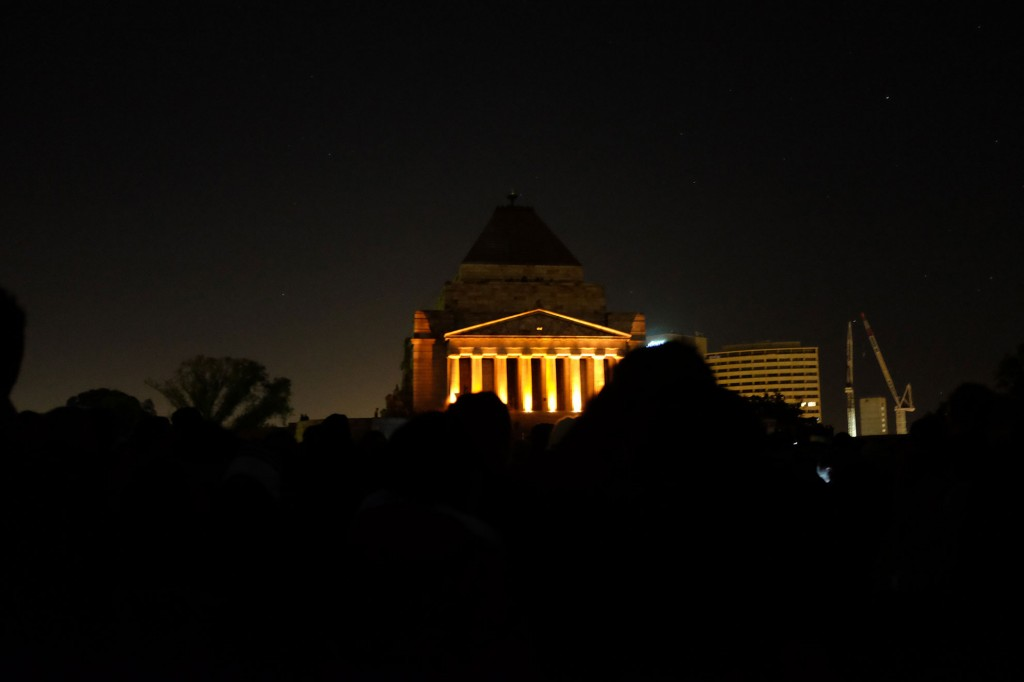 Dawn Service Shrine